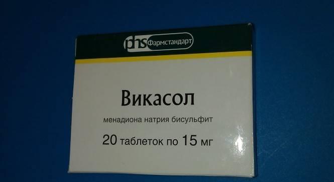 Топ препаратов при климаксе (менопаузе)
