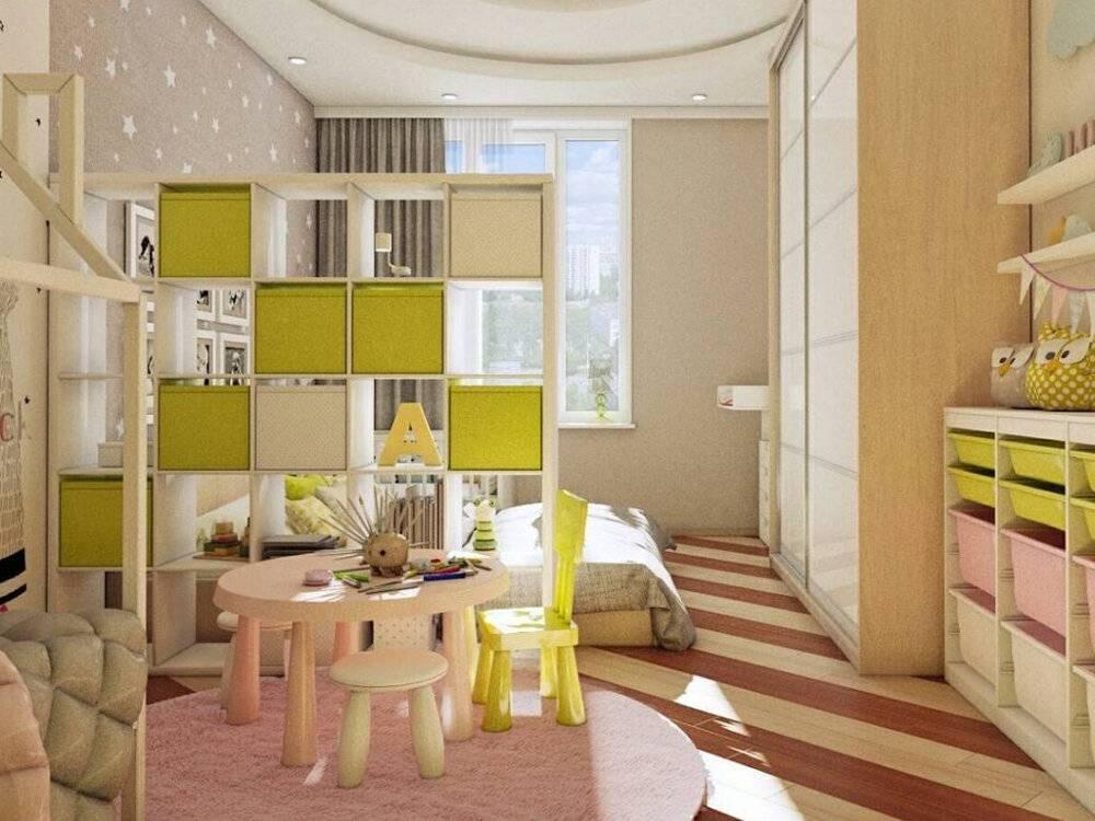 Семья с ребенком в двухкомнатной квартире – варианты дизайна - уютный дом