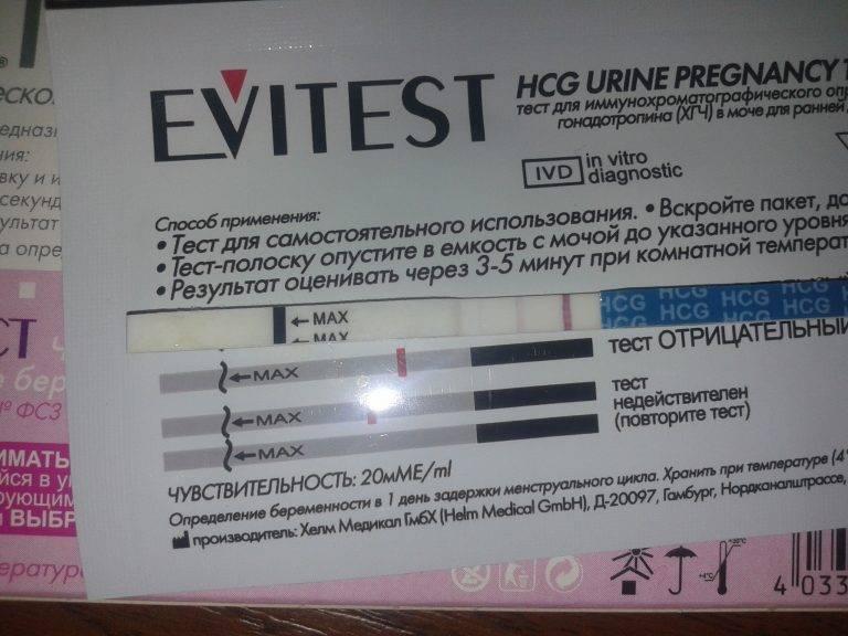 """В каких случаях тесты на беременность """"врут"""" - умная"""