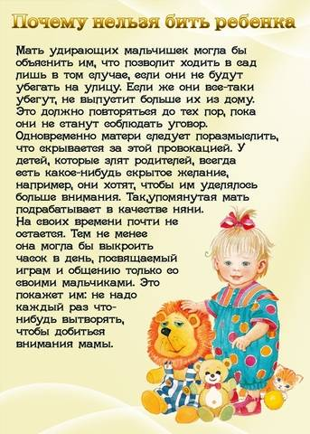 Во сколько лет отдавать ребенка в садик? как подготовить ребенка к садику