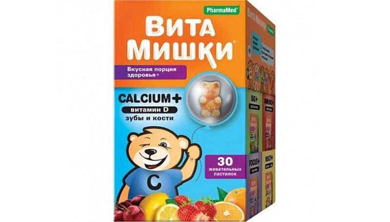 10 лучших витаминов для новорожденных