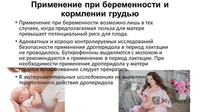 Климакс и беременность: можно ли забеременеть в менопаузу?