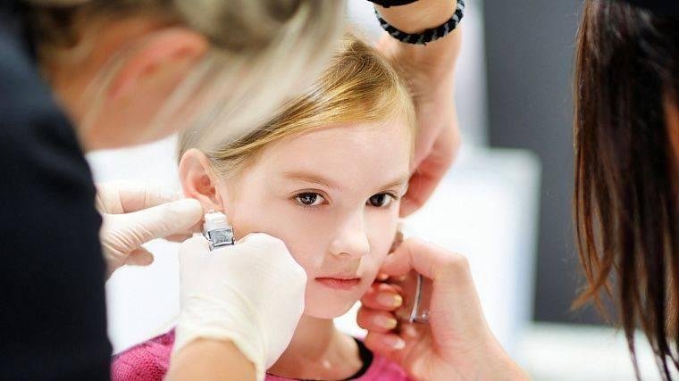 Где проколоть уши ребенку? прокалывание ушей в москве: цена услуги