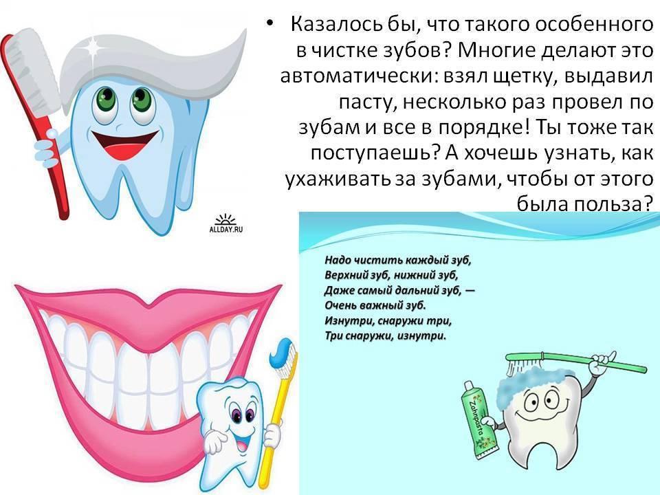 Какую зубную пасту выбрать для ребенка? блог ирригатор.ру