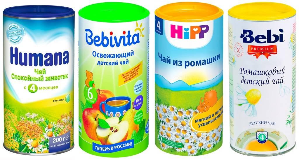 Как давать травяной чай для детей?