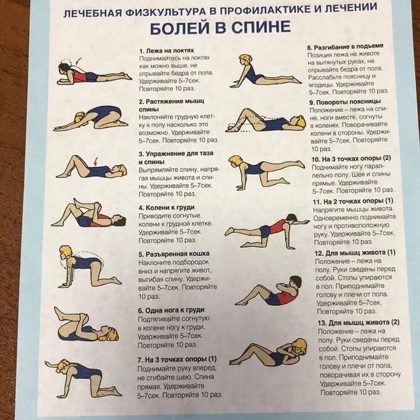 Массаж, гимнастика для ребенка 7 месяцев