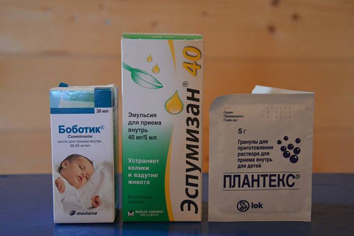 Какое средство для младенцев от коликов