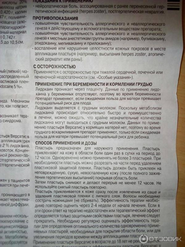Кетонал капсулы 50 мг 25 шт.   (lek d. d. [лек д.д.]) - купить в аптеке по цене 109 руб., инструкция по применению, описание, аналоги