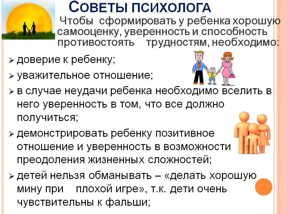 Ребенок не хочет учиться: советы психолога. что делать, если ребенок не хочет учиться