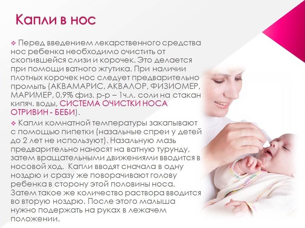 Основы безопасности жизнедеятельностиосновы медицинских знаний и здорового образа жизни10 - 11 классы