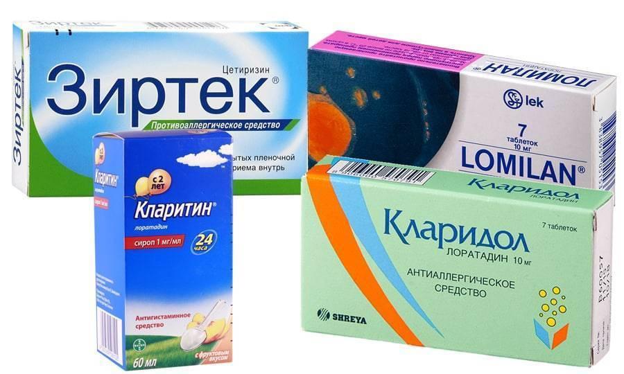 Топ препаратов от аллергии (антигистаминные)