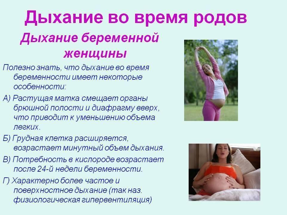 10 секретов, которые помогут облегчить роды