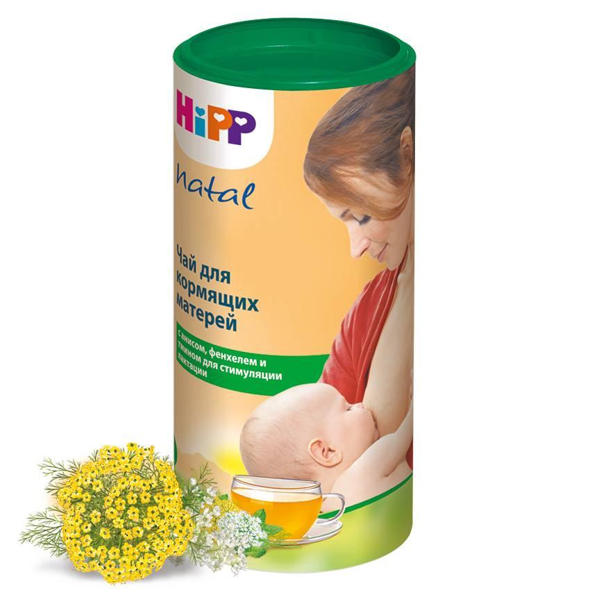 Лучшие витамины для кормящих мам на 2021 год