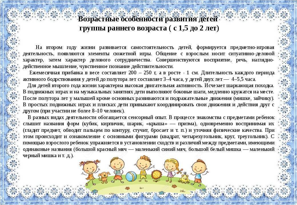 Дети в 3-4 года❗️: психология☘️, воспитание( ͡ʘ ͜ʖ ͡ʘ), кризис, поведение, темперамент