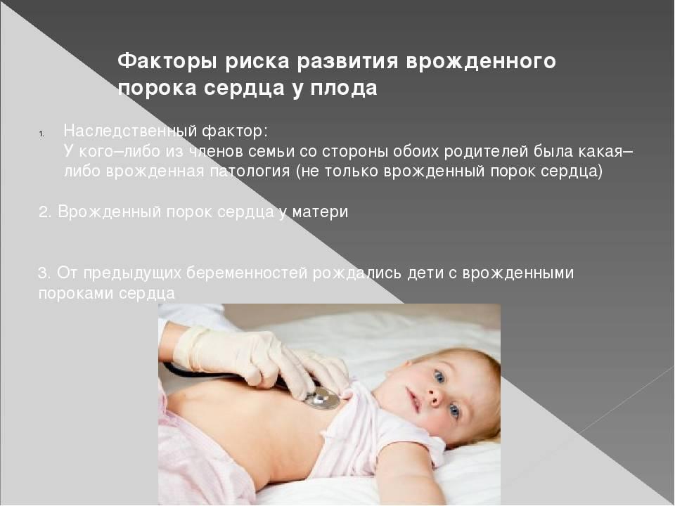 Возраст матери как фактор риска врожденных пороков развития   nasdr