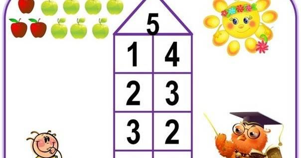 Как научить детей числам от 11 до 20 (с иллюстрациями)