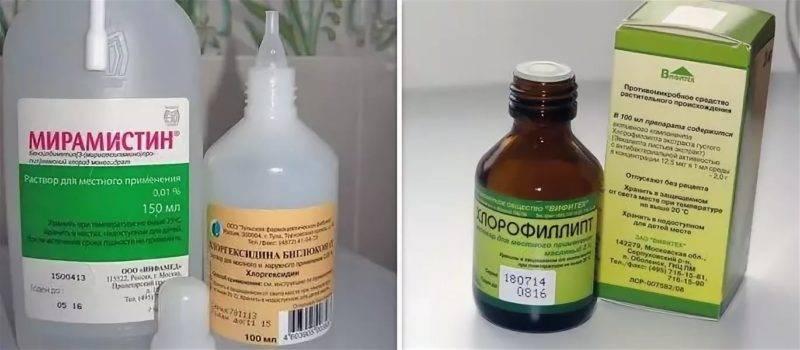 Йодинол: инструкция по применению для полоскания горла - горлонос.ру