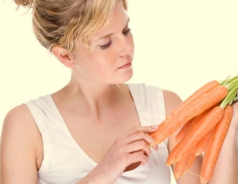 Можно ли морковь при грудном вскармливании, разрешено ли кормящей маме употребление морковного сока или сырого овоща, как применять с молоком при лактации и прочие секреты питания medistok.ru - жизнь без болезней и лекарств