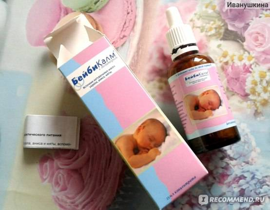 Лекарства от коликов в животике у новорожденных: рейтинг самых эффективных средств и список лучших детских препаратов — товарика