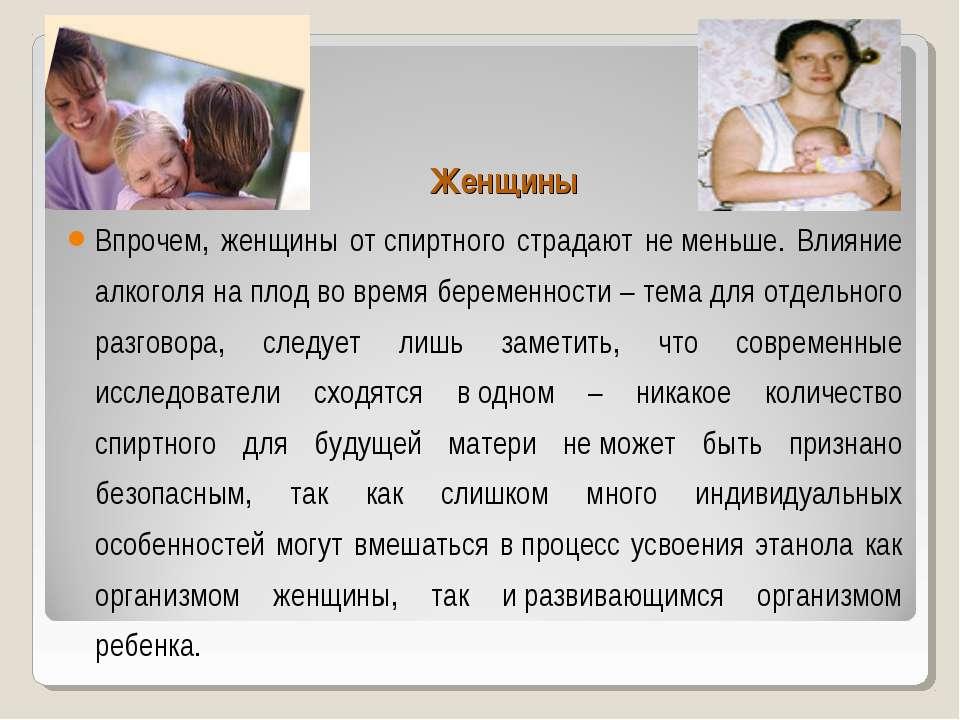 Обследование мужчин при планировании зачатия ребенка