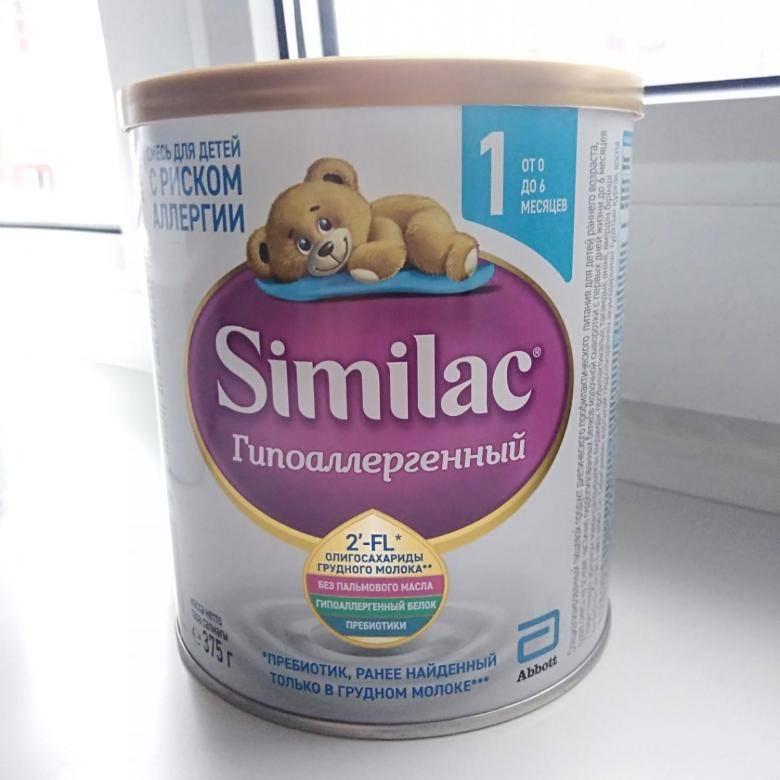 Рейтинг смесей для новорожденных 2021 года: лучшее детское сухое молочное питание на козьем молоке, без пальмового масла при смешанном вскармливании
