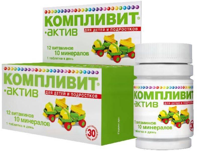 Лучшие витамины для иммунитета взрослым: топ-10 рейтинг на 2021