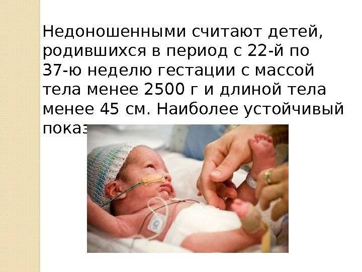 На какой неделе чаще всего рожают первого и второго ребенка?