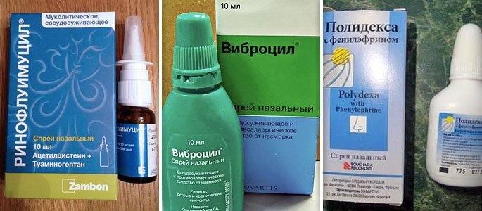 Список лучших антибиотиков от насморка для взрослых и детей