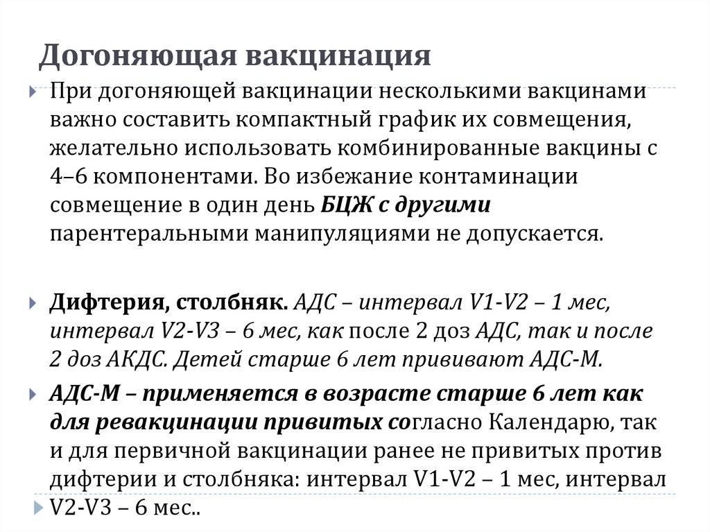 Прививка акдс + полиомиелит, и как мы это пережили! - понос после прививки акдс и полиомиелит - запись пользователя снежная (елена) (id900247) в сообществе здоровье новорожденных в категории прививки - babyblog.ru