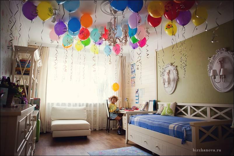 Как украсить комнату ко дню рождения ребенка своими руками
