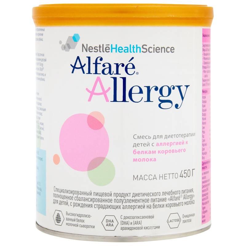 Гипоаллергенные молочные смеси для детей - молочные смеси при пищевой аллергии