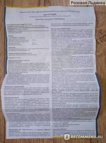 Дермовейт - инструкция по применению, описание, отзывы пациентов и врачей, аналоги