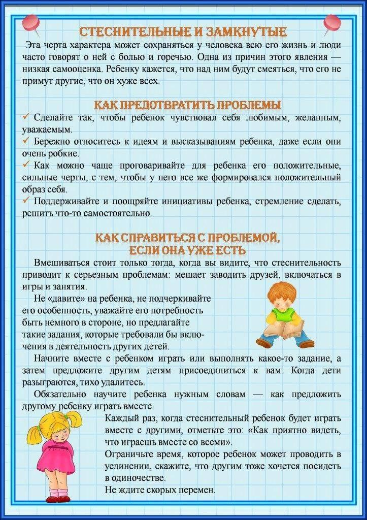 Ребенок плачет в садике: что делать (советы комаровского, детского психолога) - нет инфекции