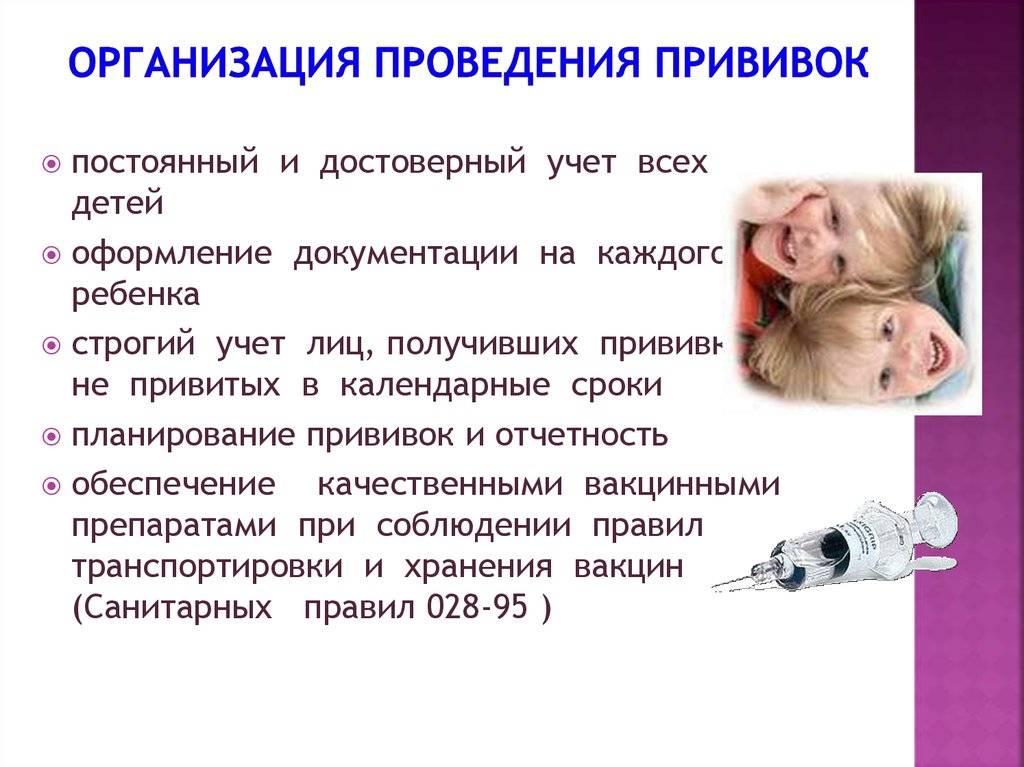 Вакцинация от ковид-19: какую вакцину выбрать спутникv или эпиваккорона?