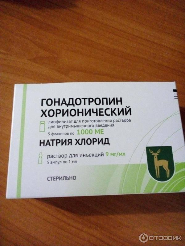 Гонадотропин хорионический в томске - инструкция по применению, описание, отзывы пациентов и врачей, аналоги