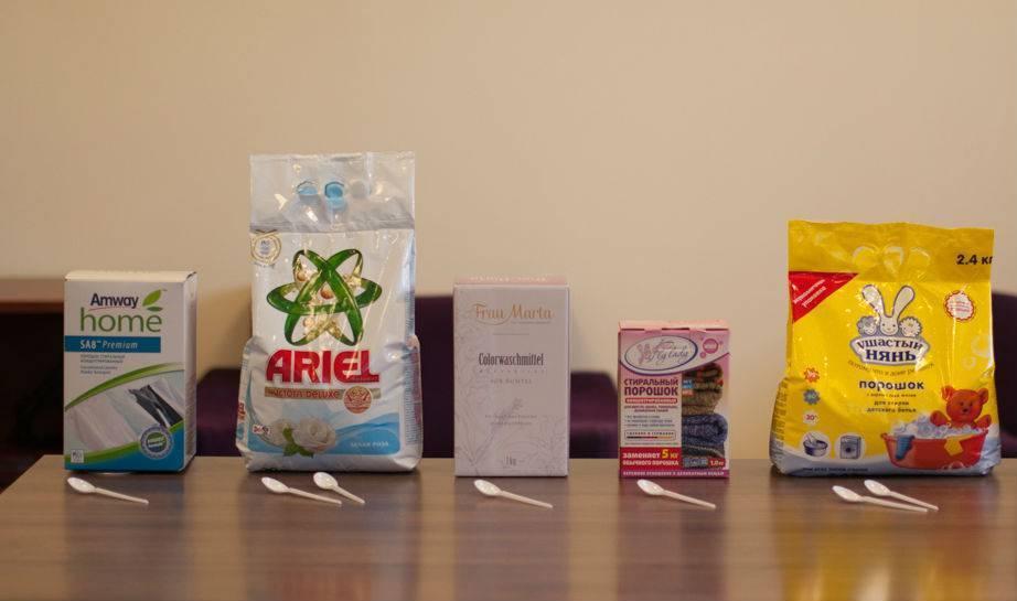 Гипоаллергенный стиральный порошок: рейтинг лучших для стирки детского белья