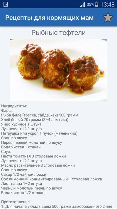 Выпечка для кормящих мам: рецепты при грудном вскармливании (сдоба, слоеное тесто)