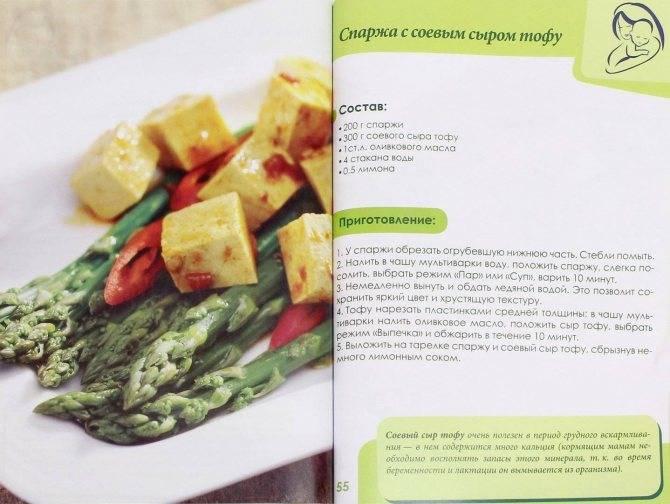 Супы для кормящих мам, можно ли в первый месяц щавелевый и гороховый суп