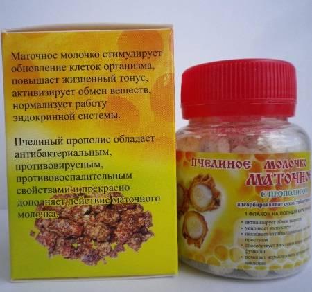 Мед детям, перга, прополис, пыльца, маточное молочко для детей