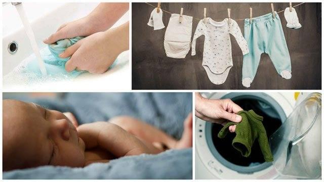 Как стирать вещи, чем стирать вещи для новорожденного
