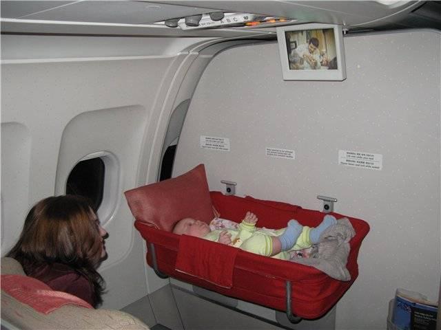 Что нужно знать при перелете с ребенком