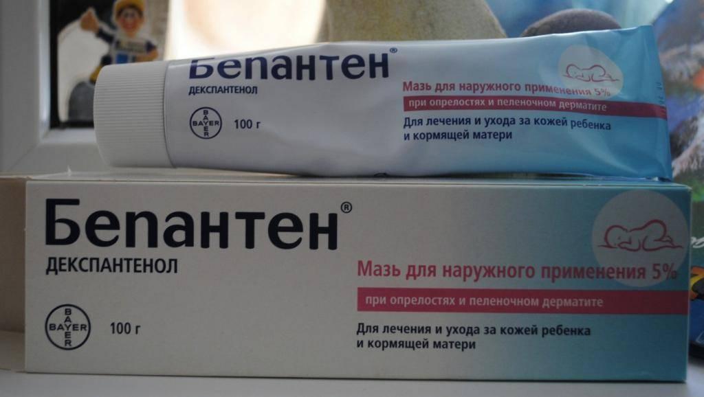 Лучшие мази от дерматита