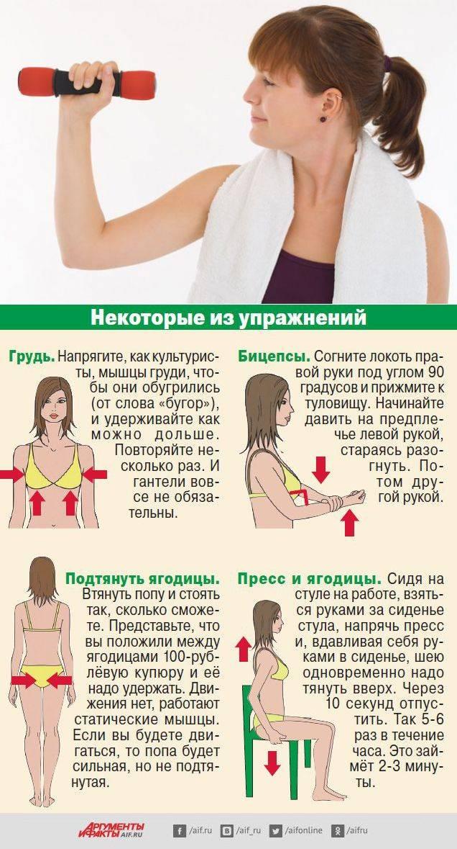 Обвисла грудь после кормления: как подтянуть и восстановить упругость мышц после лактации девушкам, что делать, если она уменьшилась — как сохранить и вернуть красивую форму?