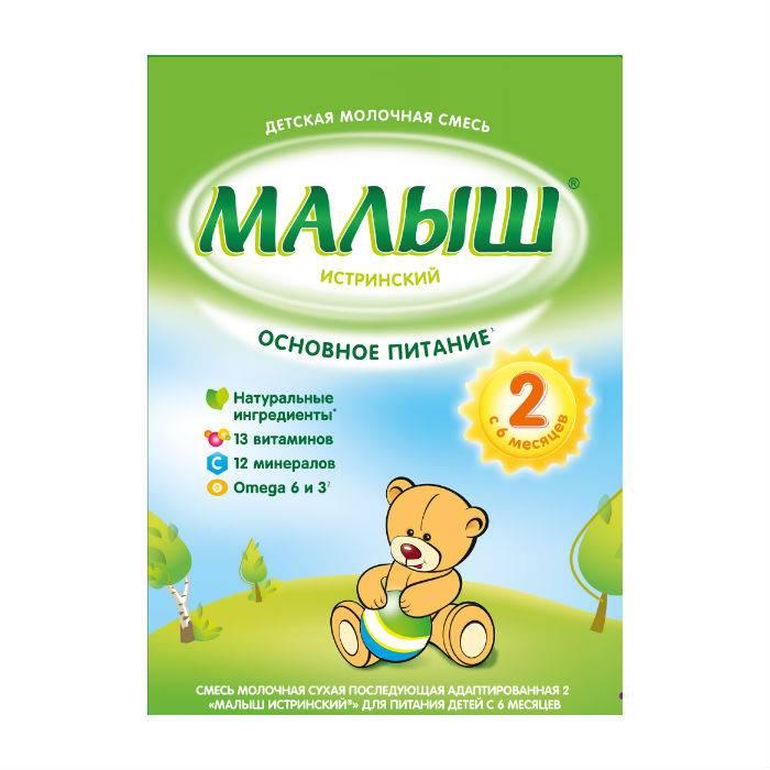 Молочные смеси «малыш истринский» - топотушки