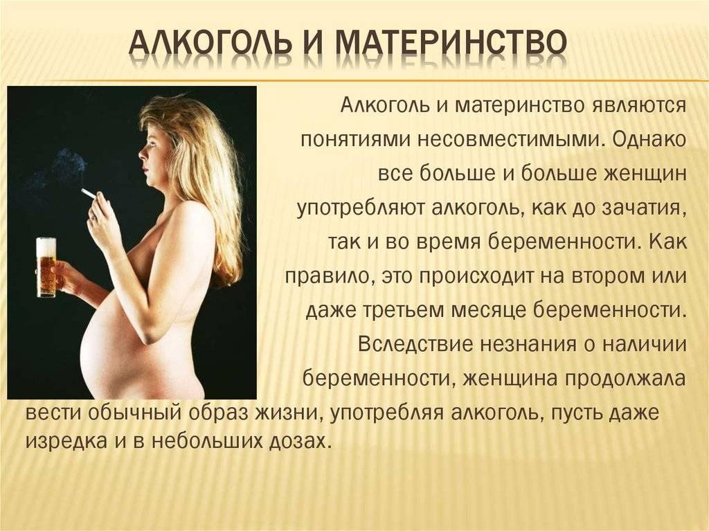 Влияние алкоголя на мужское бесплодие: симптомы, последствия и лечение   наркологическая клиника maavar.