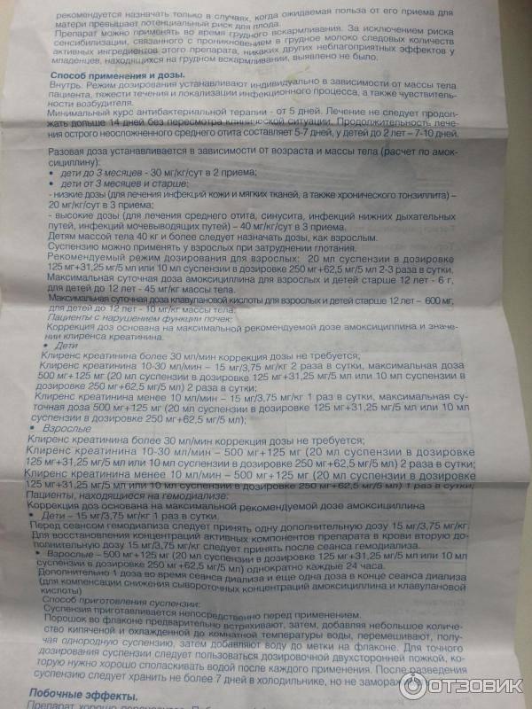 Вильпрафен таблетки покрытые пленочной оболочкой 500 мг 30 шт.   (драгенофарм апотекер пюшль гмбх и ко.кг) - купить в аптеке по цене 1 295 руб., инструкция по применению, описание, аналоги