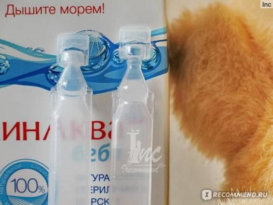 Промывание носа новорожденному ребенку - учимся промывать нос правильно - мамэксперт