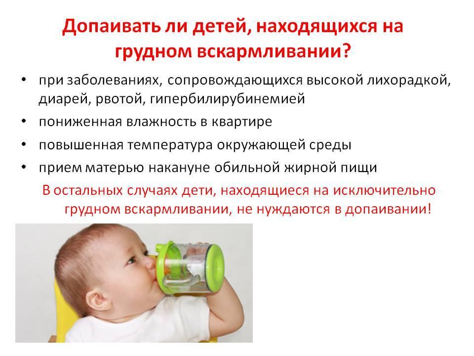 Как увеличить лактацию грудного молока кормящей маме в домашних условиях?