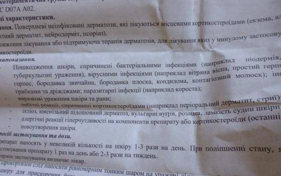 Солнечный ожог.первая помощь   гбуз республики крым