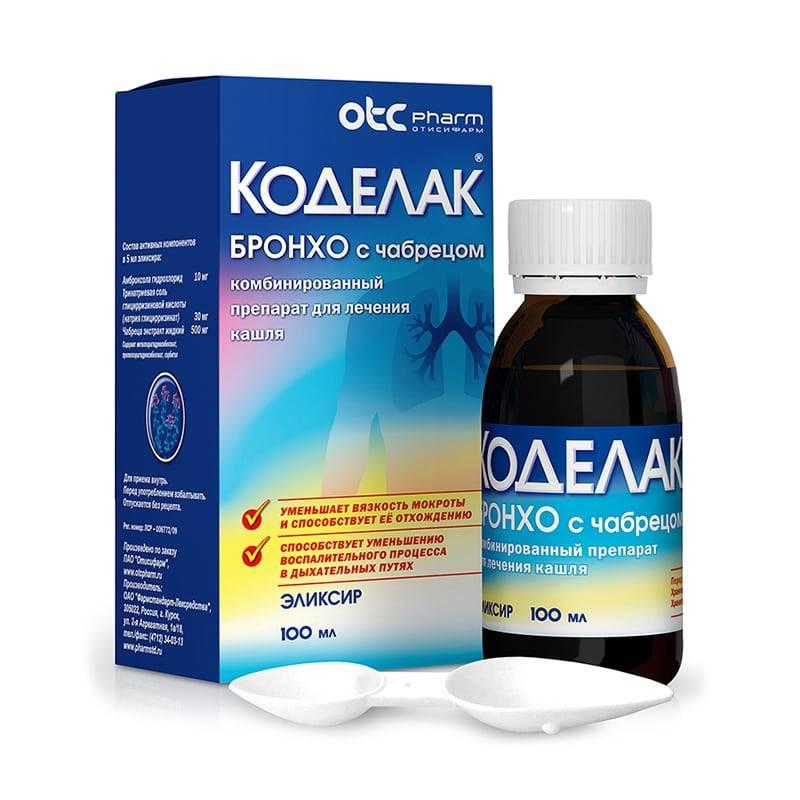 Противокашлевые препараты при сухом кашле: какие эффективные средства для лечения лучше принимать
